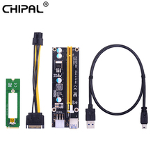 Riser-Card PCIE Bitcoin-Miner 16x1x-Extender NGFF USB3.0 Power CHIPAL with for M.2m-Key