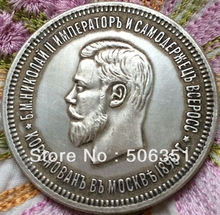 FREE SHIPPING wholesale 1898 russian coins copy 100% coper manufacturing old coins(China)