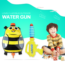 Funny Water Gun Toys Kids Cute Ladybird Outdoor Game Super Soaker Blaster Backpack Pressure Squirt Pool Toy Guns Sport Kid Toys(China)