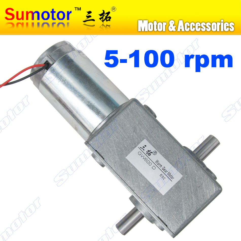 GW600 DC 12V 24V Worm Gear Motor Electric engine Low rpm High torque double shaft Self-locking reversible robot RC smart car