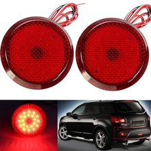 Hot LED Rear Bumper Reflector Tail Brake Light DC12V Parking Warning Bumper Lamp For Scion xB iQ/Toyota Sienna Corolla