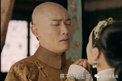都是40多岁的皇帝,他怎么演出了偶像剧的感觉