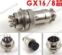 Super Quality GX16 8 pins 16mm aviation connector female plug male socket