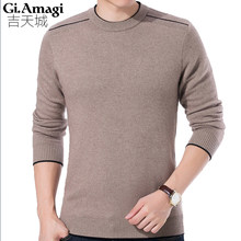 Pullover Man Winter New Round Neck Men s Sweater Thick Knitted Mink  Business Mens Clothing Pullover Strickereien fe9189d0ed