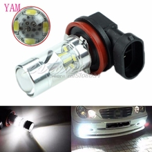 NEW High Power LED Fog Light 60W H11 White Samsung 2323 Driving Projector Bulb #S018Y# High Quality