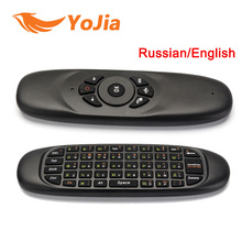 Genuine Russian English C120 air Mouse Rechargeable mini Wireless  Keyboard for Android TV Box Computer