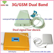 GSM 3G Repeater Dual Band GSM 3G 900 2100 Mobile Phone Signal Amplifier UMTS WCDMA GSM Repetidor Antenna 3G Cell Phone Repeater(China)