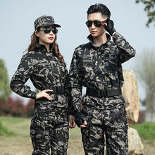 Hunting clothing Donow Black Hawk Camouflage  Outdoor Camouflage  Wear resistant training suit  Wear comfortable clothes Fishing