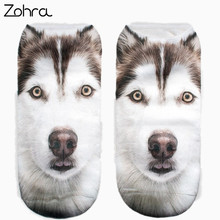 Zohra Funny Huskies Dog Graphic 3D Full Print Women Cute Low Cut Ankle Socks Multiple Colors Cotton Sock Casual Hosiery