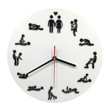 1Piece Kama Sutra Sex Position Clock / 24Hours Sex Clock / Novelty Wall Clock Free Shipping