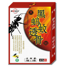 12patches/box Black Ant Magnet Chinese Traditional Pain Relief Patch Knee Joint Pain Relief Medical Plaster Back Pain Patch