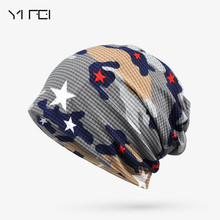 YIFEI Newly Multi Soft Breathable Hats for Men Women Beanies For Ladies Summer Hat Thin Camouflage Hip Hop Beanies Fashion Hats(China)