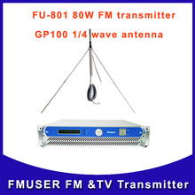 Fmuser FU-801 80W FM broadcast  radio Transmitter GP100 1/4 wave antenna 15M cable for wireless radio station Free Shipping