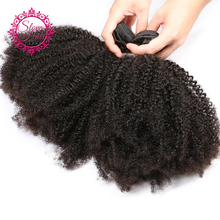 Slove Hair Peruvian Afro Kinky Curly Human Hair 1 Piece Hair Weave Bundles 8-28inch Natural Color Free Shipping Remy Hair bundle(China)
