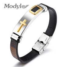 Modyle 2017 New Fashion Brown&Black PU Leather Bracelets Bangles for Men and Women Retro Cross Charm Bracelets(China)
