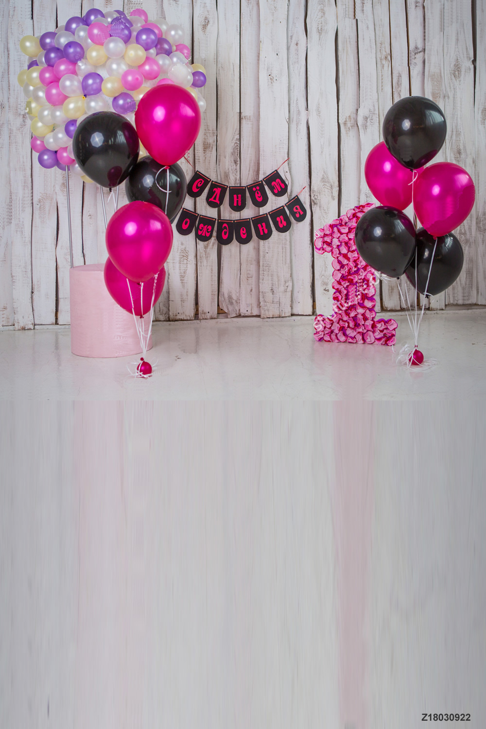 Photo Booth Backdrop - Makoodle Birthday photo booth backdrop
