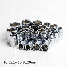 "1/2"" 10,12,14,16,18,20mm CR-V Metric Universal Socket Wrench Head Hand Tools Inner Hexagon Spanner Allen Head Auto Repair Tools"