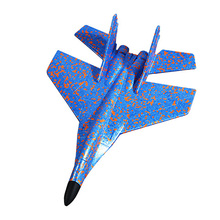 Epp Fighter Flying Model Gliders Wingspan Hand Launch Airplane Plane Toys Model For boy gril Kids.