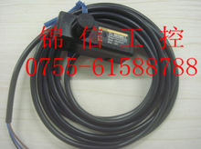 TL-M5ME1 OMRON proximity switch(China)