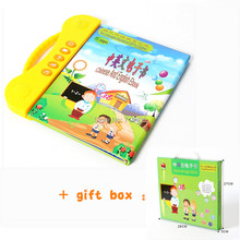 Chinese&english 2 languages multifunction reading book E-book,children's educational learning english word machine gift box toys(China)