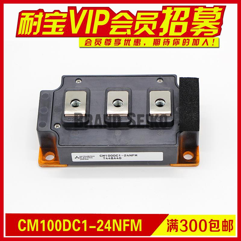 Electric Welding Machine Parts 100a High Power Igbt Module<br><br>Aliexpress