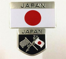 3D 3M Metal Japanese Flag Emblem Badge JAPAN Car Sticker Decals for Toyoto Honda Nissan Mazda Lexus Auto parts Car Styling(China)