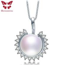 Elegant Freshwater Natural Big 10-11mm Pearl Pendants, White Pink Purple Black High Luster Sun Necklace For Mother
