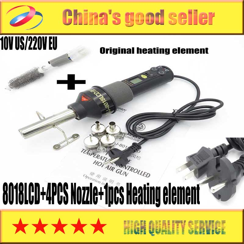 Degree LCD Adjustable Electronic Heat Hot Air Gun Desoldering Soldering Station IC SMD BGA + 4 Nozzle+Heating element  8018LCD<br>