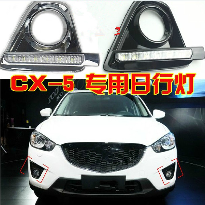 Guang Dian Daytime Running Lights LED Auto Car Accessory Parts Fit For MAZDA cx-5 DRL car light source car styling high power<br>