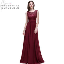 Sexy Open Back Navy BLue Lace Long Evening Dress 2019 Cheap Embroidery  Chiffon Evening Party Dresses edd95dc0168d