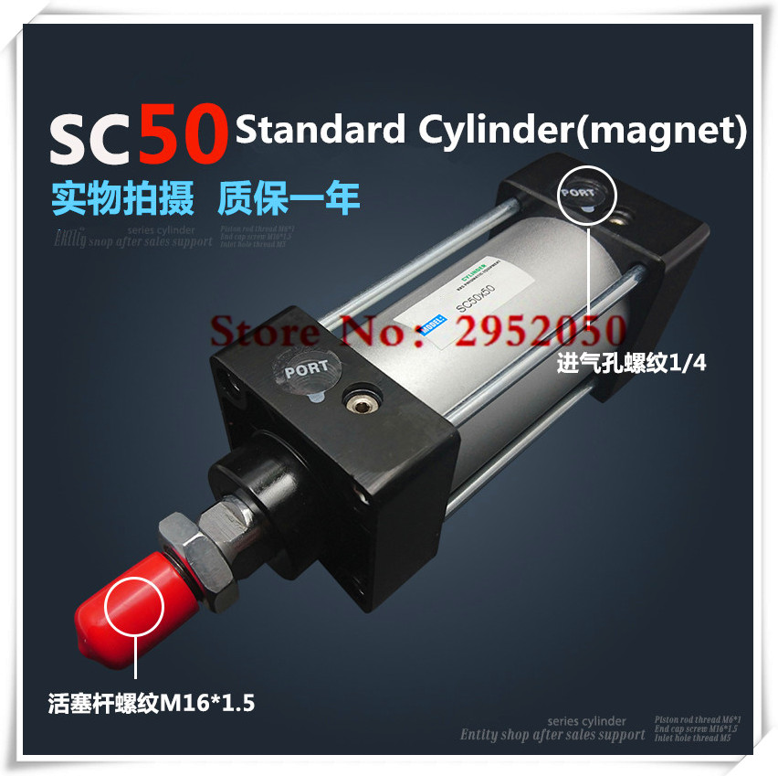 SC50*100-S 50mm Bore 100mm Stroke SC50X100-S SC Series Single Rod Standard Pneumatic Air Cylinder SC50-100-S<br>