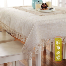 Modern Linen Fabric Round Tablecloth Table Runner Household Lace Tea Table Cloth Fashion TV Cabinet Table Cover Tablecloths