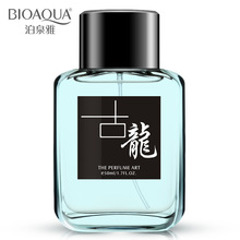 BIOAQUA 50ML Perfume and Fragrances for Men Scented Water Fresh Flirting Aphrodisiac Oil Bottle Antiperspirant Attract Girls(China)