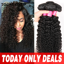 Today Only Brazilian Virgin Hair Kinky Curly Weave Human Hair 3 Bundles Brazilian Kinky Curly Hair Afro Kinky Curly Virgin Hair