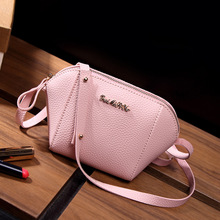 2017 Summer Fashion Women Mini shell bag PU Leather lady Shoulder bag For Telephone Handbags Messenger Bags