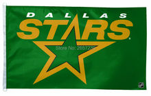 NHLTeam Dallas Stars logo Flag 3x5FT banner150X90CM 100D  Polyester  brass grommets custom flag, Free Shipping