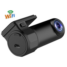 Mini HD 1080P Wifi Car DVR Rotatable Lens Camera Digital Video Recorder Dash Road Camcorder Night Vision for Android/iPhone APP(China)