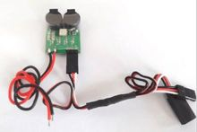 3 In 1 Battery Monitor & Discovery Buzzer Signal Loss Alarm For Matek(China)