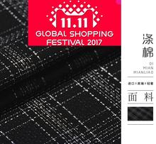 Classic black and white plaid, micro gloss, vertical feel, plaid polyester cotton fashion fabric, suit dress, suit, broad leg pa(China)