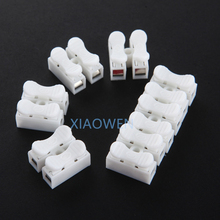 Fast terminal wire connector 100Pcs press type 2 bit butt LED lamps  Spring Connector LED Strip Light Wire Connecting