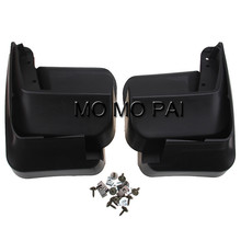 Car fender fit For 2013-2015 Forester Molded Splash Guards Mud Flaps Mudguards 4 pcs / Set MO MO PAI(China)