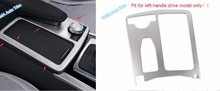 Mercedes Benz E-Class E class W212 / Coupe 2010 2011 2012 Water Cup Holder Frame Panel Multimedia Decoration Trim Kit
