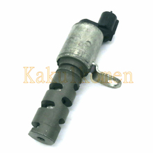 Oil Control Valve Engine Variable Timing Solenoid Valve Right Dorman 15330-B1020 15330B1020 For Toyota Rush