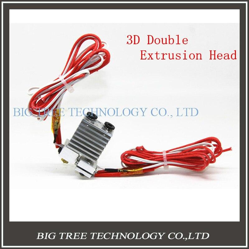 3d printer 3D extrusion head / V5 V6 double headed extruder nozzle / nozzle diy accessories diy kit<br>