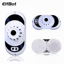 Elfbot WS600 Window Robot Vacuum Cleaner Auto Clean Anti-falling Smart Window Glass Cleaner(China)