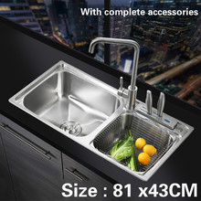 Free shipping Food grade 304 stainless steel hot sell kitchen sink ordinary double trough 0.8 mm thick durable 81 x43CM(China)