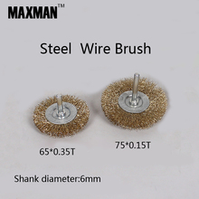 6mm Shank High Quality Steel Wire Polishing Brush for Electric Mini Grinder Electric Drill Rotary Tools Power Tools Accessories