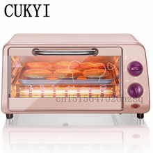 CUKYI 9L electric oven home mini oven timing small oven baking machine fish biscuit cake 800w(China)