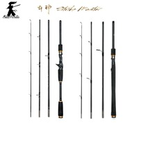 Target Strike 1.80m 2.10m Spinning and Casting 4 Section Travel Rods. Fishing Rods