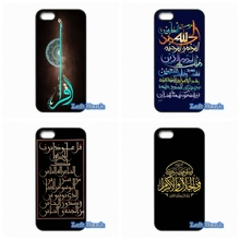 Muslim Surah Ikhlas Islamic Hard Phone Case Cover For Samsung Galaxy S S2 S3 S4 S5 MINI S6 S7 edge Plus Note 2 3 4 5(China)